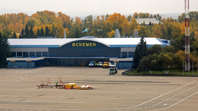 A view from Oskemen Airport