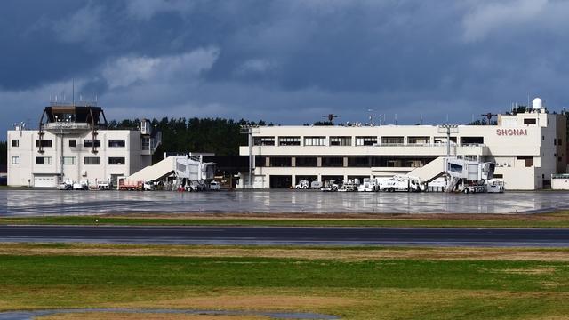 A view from Sakata Shonai Airport