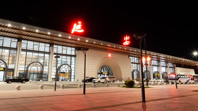 A view from Yan'an Ershilipu Airport