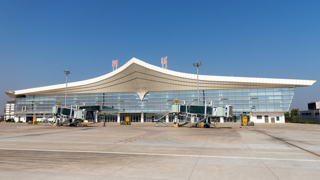 A view from Hengyang Nanyue Airport