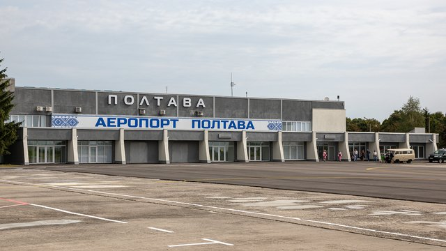 A view from Poltava International  Airport