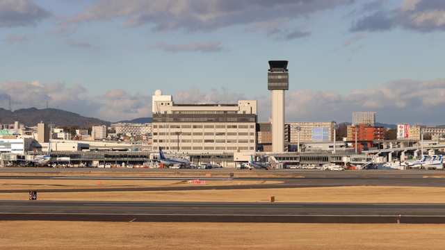 A view from Osaka International Airport