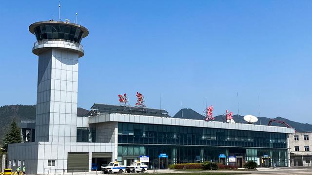 A view from Qianjiang Wulingshan Airport