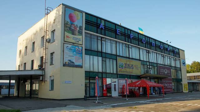 A view from Zaporizhzhia International Airport