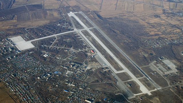 A view from Petropavlovsk-Kamchatsky Airport