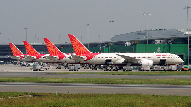 A view from Delhi Indira Gandhi International Airport