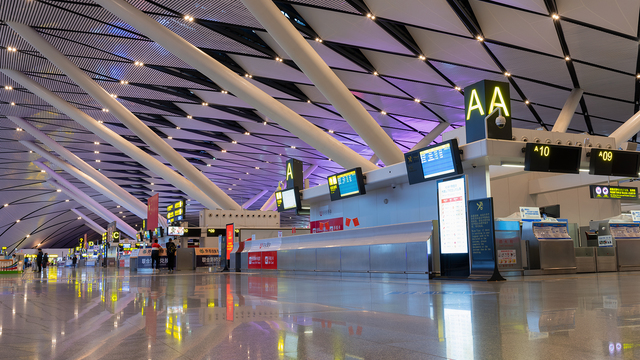 A view from Nanning Wuxu International Airport