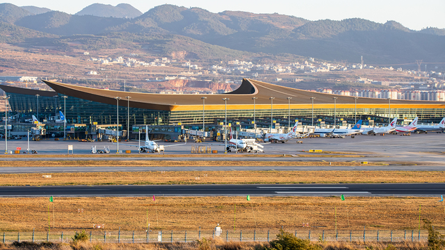 A view from Kunming Changshui International Airport