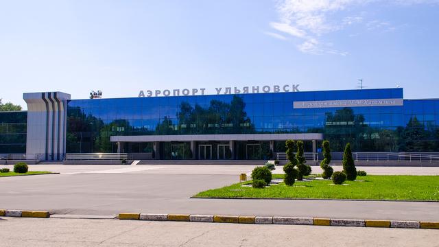 A view from Ulyanovsk Baratayevka Airport