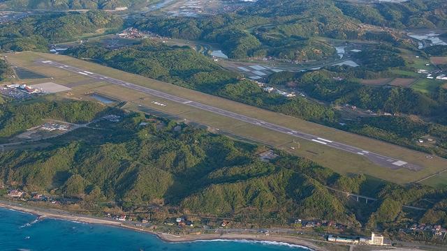 A view from Masuda Hagi Iwami Airport