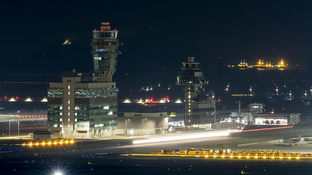 A view from Hong Kong International Airport