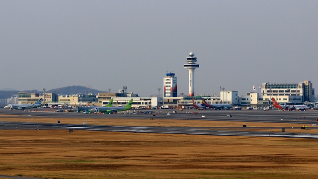 A view from Seoul Gimpo International Airport