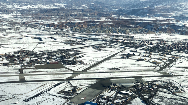 A view from Tabriz International Airport