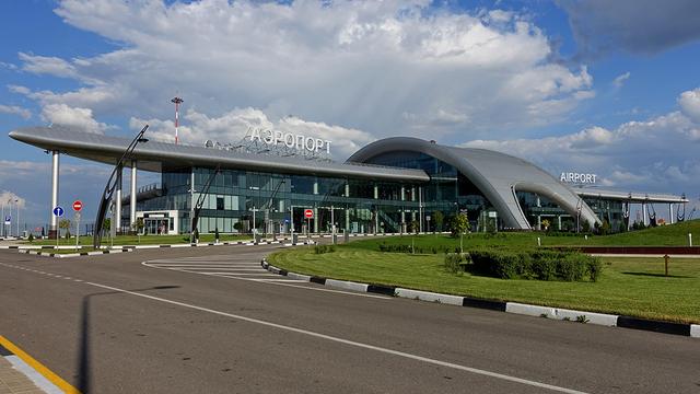 A view from Belgorod International Airport