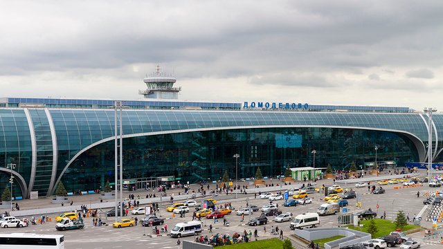 A view from Moscow Domodedovo International Airport
