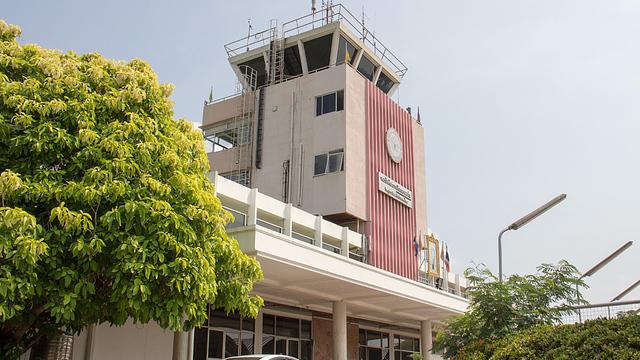 A view from Khon Kaen Airport