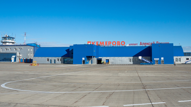 A view from Kemerovo International Airport