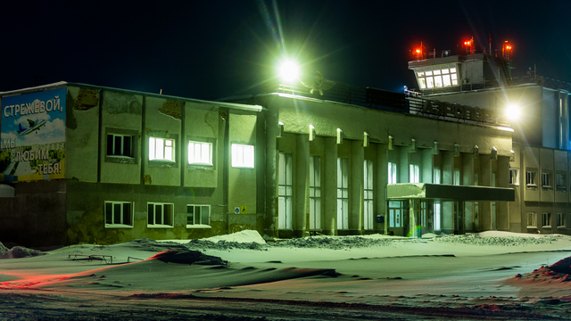 A view from Strezhevoy Airport