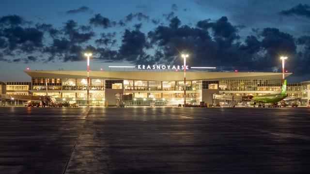 A view from Krasnoyarsk International Airport