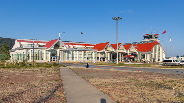 A view from Burqin Kanas Airport