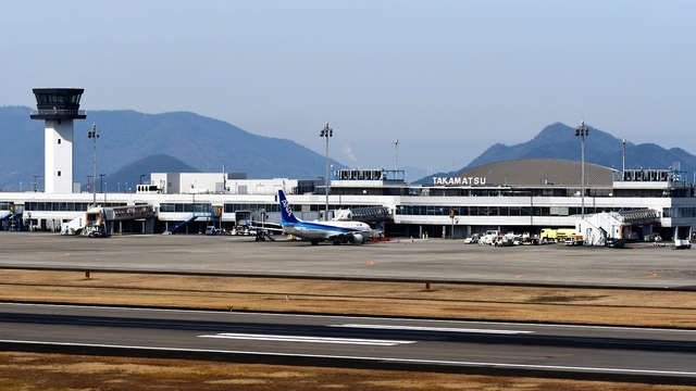 A view from Takamatsu Airport