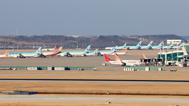 A view from Seoul Incheon International Airport