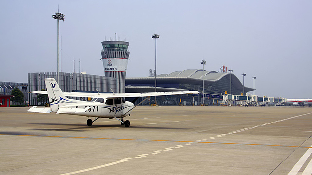 A view from Linyi Shubuling Airport