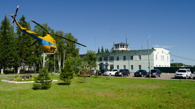 A view from Kostroma Airport