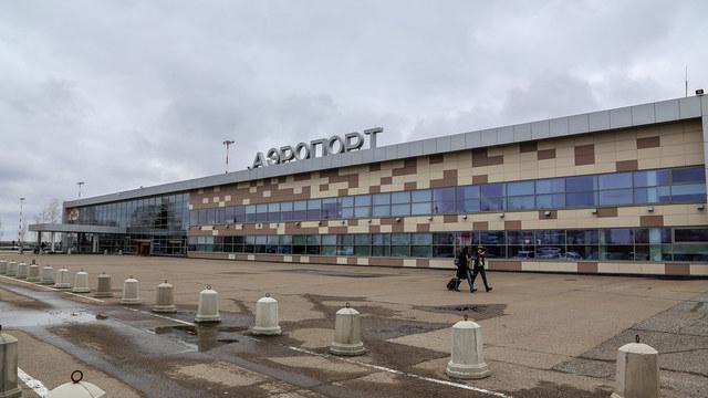 A view from Naberezhnye Chelny Begishevo Airport