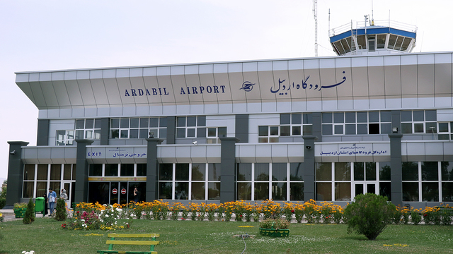 A view from Ardabil Airport