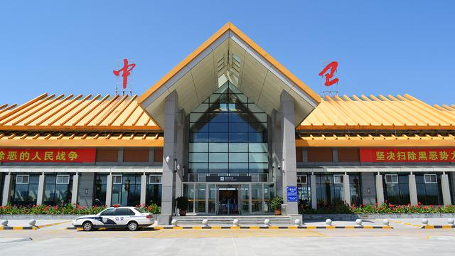 A view from Zhongwei Airport