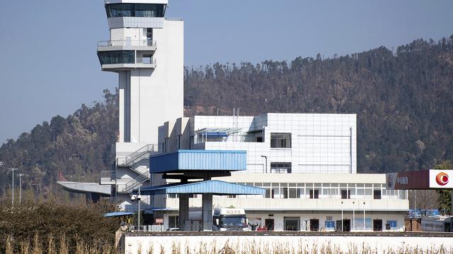 A view from Xichang Qingshan Airport