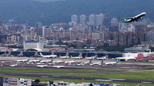 A view from Taipei Songshan Airport