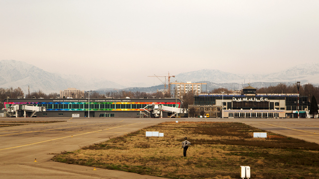 A view from Dushanbe International Airport