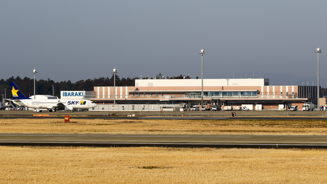 A view from Omitama Ibaraki Airport