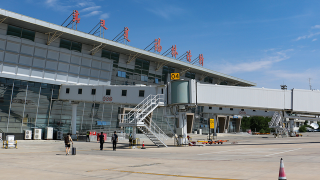A view from Xilinhot Airport