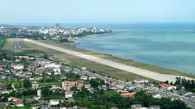 A view from Ramsar International Airport