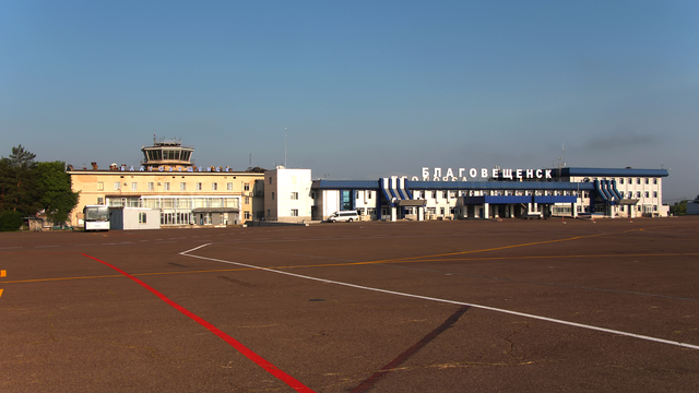 A view from Blagoveshchensk Ignatyevo Airport