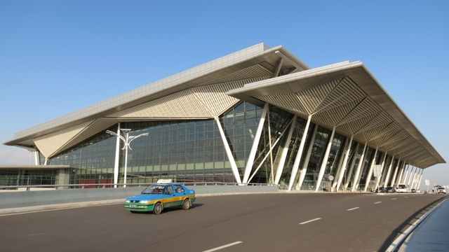 A view from Xining Caojiabao Airport