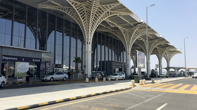A view from Medina Prince Mohammad bin Abdulaziz Airport