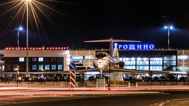 A view from Roschino International Airport
