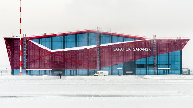 A view from Saransk Airport