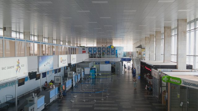 A view from Volgograd International Airport