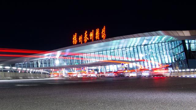 A view from Yangzhou Taizhou Airport