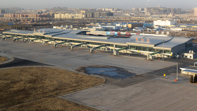 A view from Baotou Erliban Airport