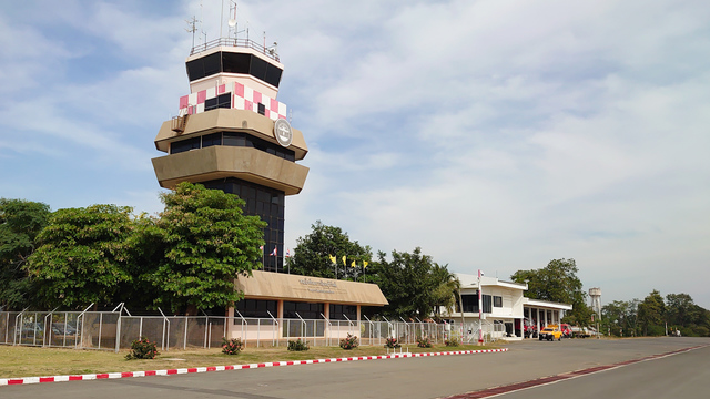 A view from Buriram Airport