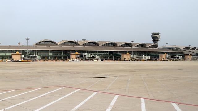 A view from Qingdao Liuting International Airport