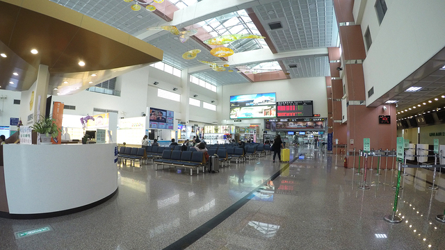 A view from Tainan Airport