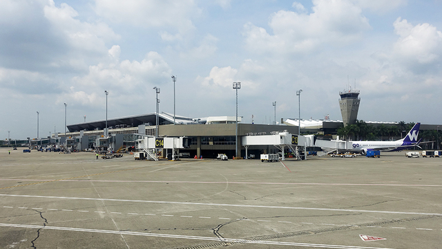 A view from Cali Alfonso Bonilla Aragon International Airport