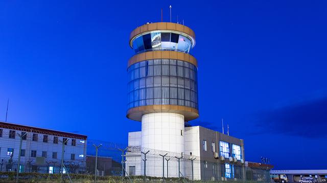 A view from Liupanshui Yuezhao Airport